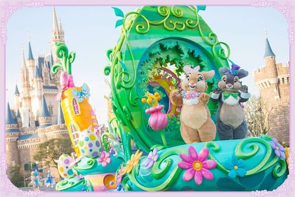 Tokyo Disneyland Disney's Easter Parade