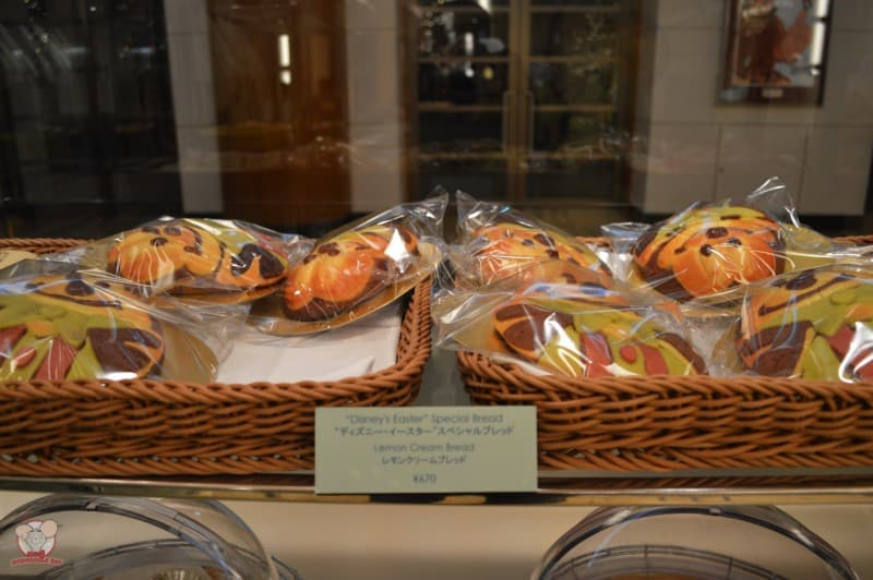 Disney Easter's Special Bread (Lemon Cream Bread) : 670yen