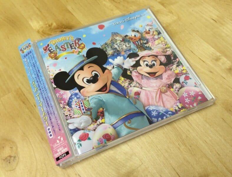 Fashionable Easter 2015 Music CD Tokyo DisneySea