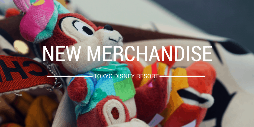 """New Oswald """"The Luck's On My Side"""" Merchandise"""