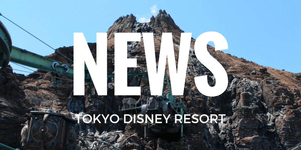 """Jungle Carnival"" to Open in Adventureland at Tokyo Disneyland"