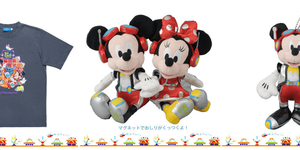 Tokyo Disneyland 32nd Anniversary Merchandise