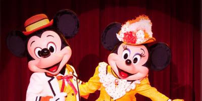 The Diamond Horseshoe Presents… Mickey & Company Merchandise