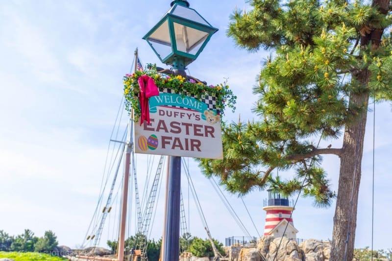 Duffy's Easter Fair at Tokyo DisneySea