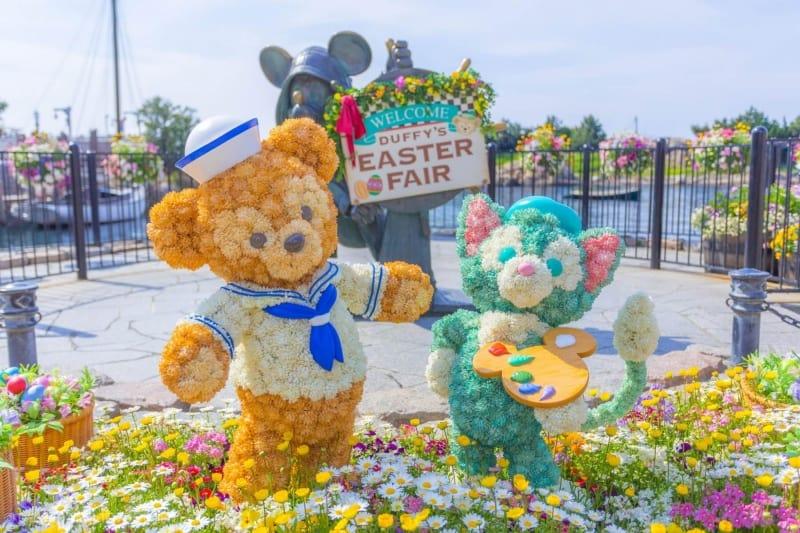 Duffy and Gelatoni Topiary in Cape Cod at Tokyo DisneySea