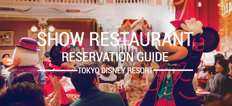 How to Make Dinner Show Restaurant Reservations