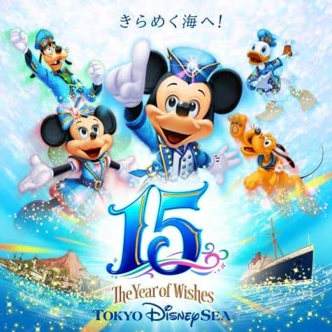 Tokyo DisneySea 15th Anniversary