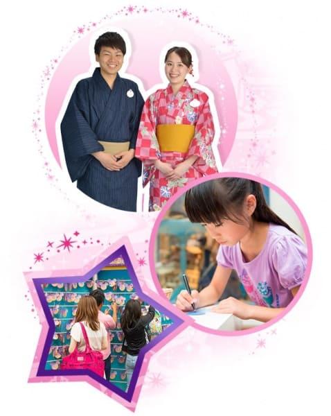 Cast Members Wearing Yukata for Tanabata Days