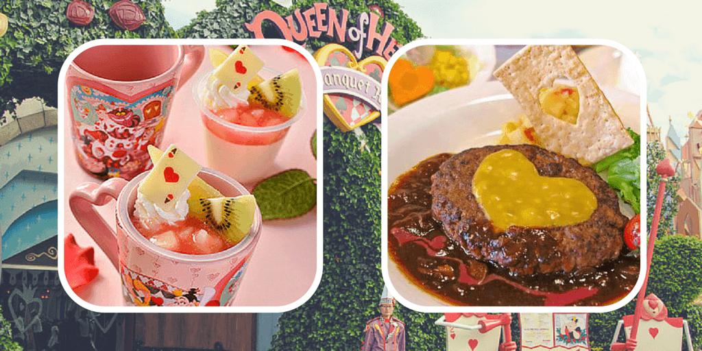 Queen of Hearts Banquet Hall Menu Changes at Tokyo Disneyland