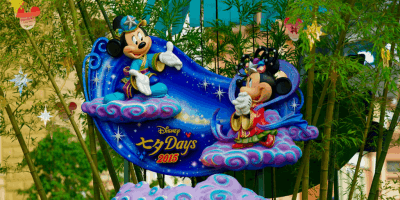 Tanabata Days Mini Report at Tokyo Disneyland