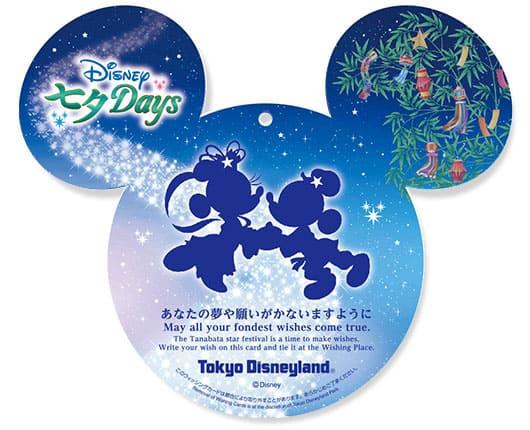 Tanabata Wishes at Tokyo Disneyland