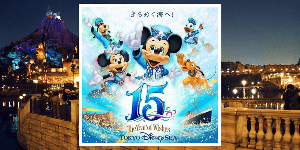 "Tokyo DisneySea Celebrates Its 15th Anniversary with ""The Year of Wishes"""