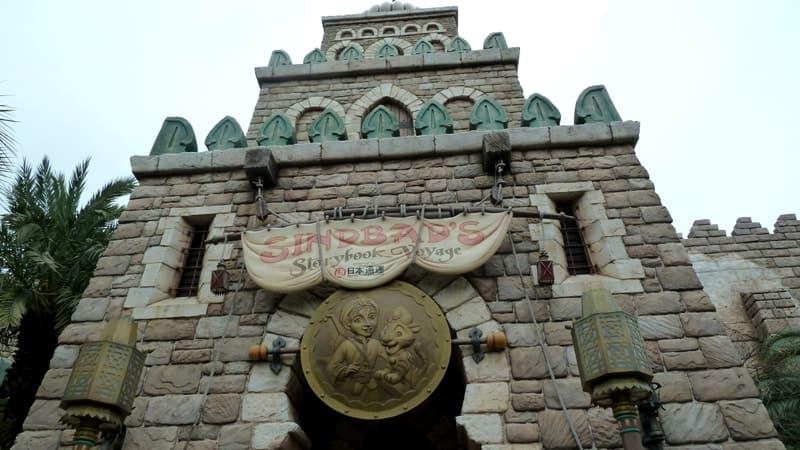 Sindbad's Entrance
