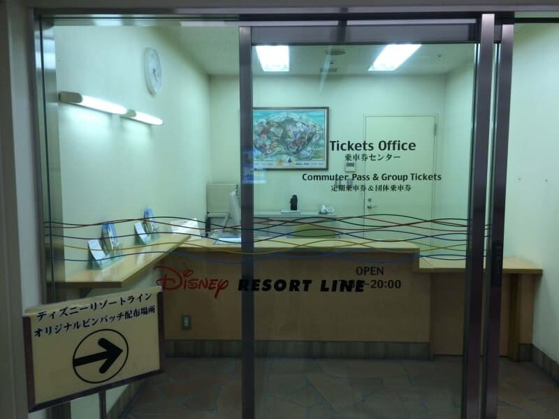 Ticket Office for Disney Resort Line