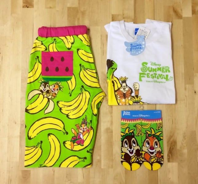 Tokyo DisneySea 2015 Outfit
