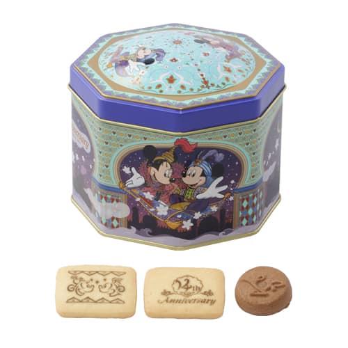 Assorted Cookies ¥1,000