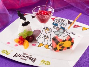 Chip n Dale Dessert Medley ¥1,650