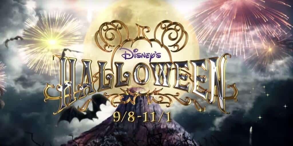 Tokyo Disney Resort Halloween 2015 Commercial