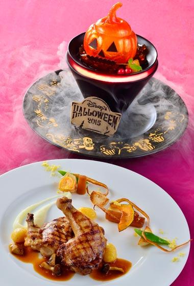 Empire Grill Twilight Dinner Set ¥9,570