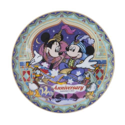 Plate ¥1,300
