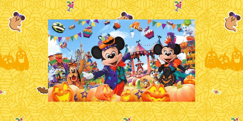 Tokyo Disneyland Halloween Merchandise 2015