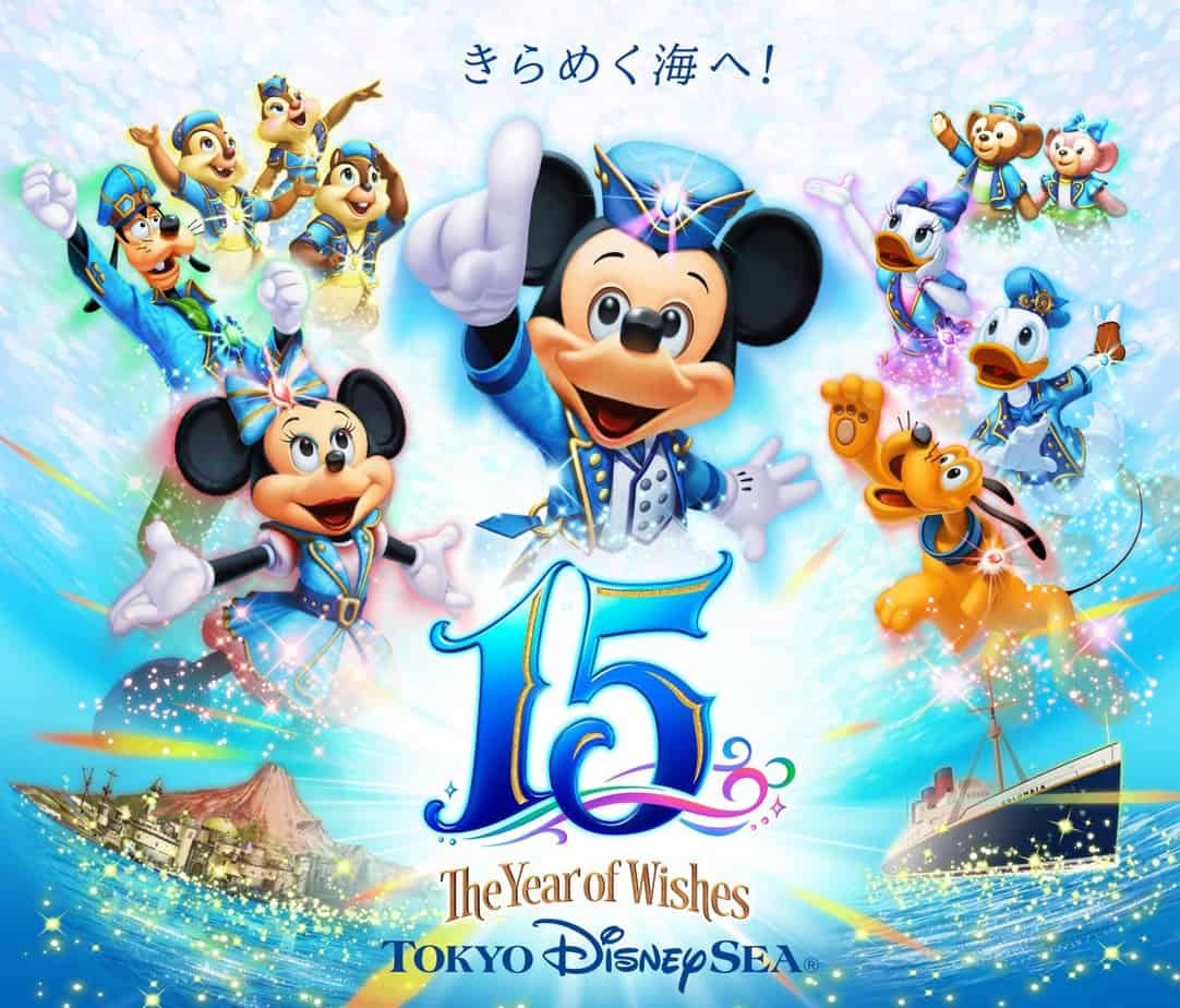 "Tokyo DisneySea 15th Anniversary ""The Year of Wishes"""