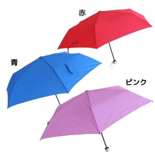 Hidden Mickey Umbrella Multiple Colours