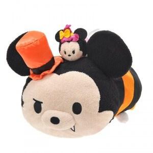 Tsum Tsum Halloween Tissue Box Cover ¥2,808