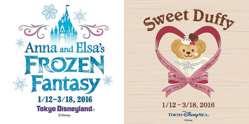 Frozen Fantasy and Sweet Duffy Details Announced for 2016