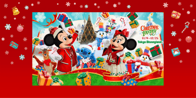 Tokyo Disneyland Christmas Food and Merchandise 2015
