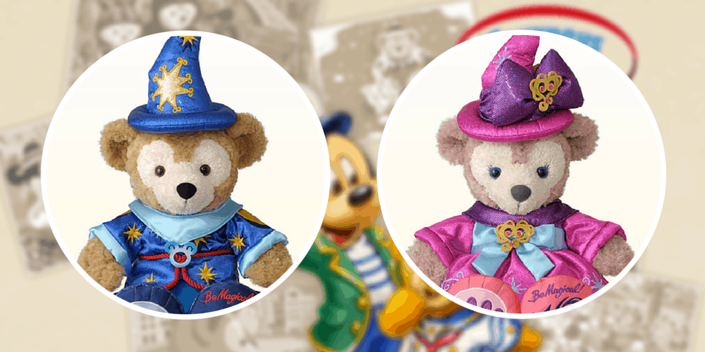 """""""Be Magical"""" Duffy Costume Re-Released on December 1st, 2015"""