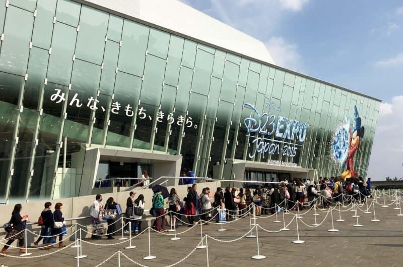 D23 Expo Japan Maihama Amphitheater