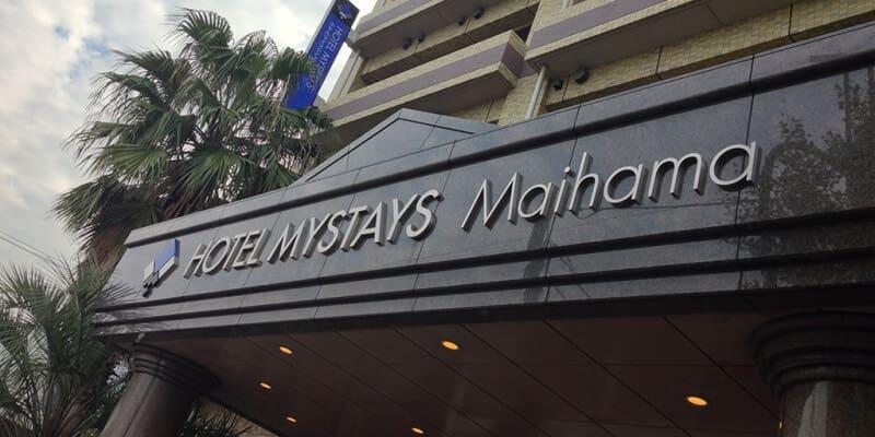 Entry canopy for Hotel Mystays Maihama