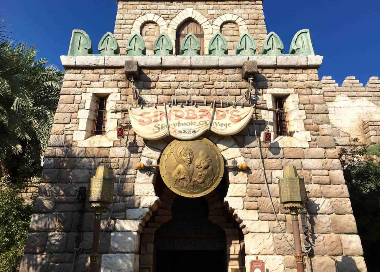Sinbads Storybook Adventure Tokyo DisneySea