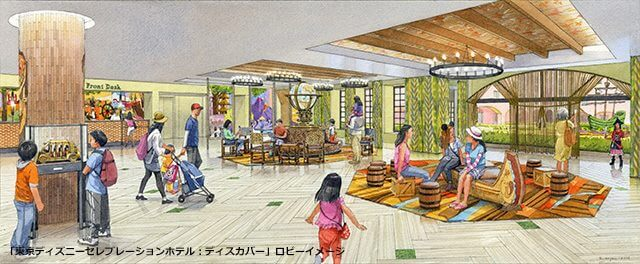 Concept image for the lobby of the new Tokyo Disney Celebration Hotel – Discover building