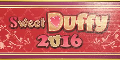My Sweetest Sweet Duffy Trip Report