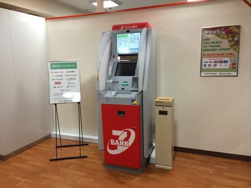 711 ATM Nakano Broadway