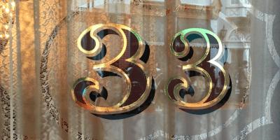 Club 33 Review at Tokyo Disneyland