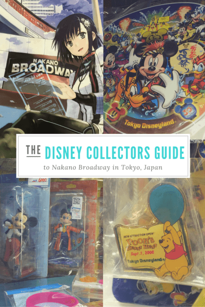 Disney Collectors Guide to Nakano Broadway in Tokyo Japan