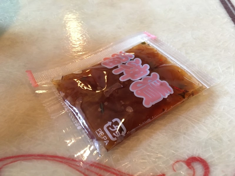 Hungry Bear Restaurant Tokyo Disneyland Japanese Relish Fukujinzuke