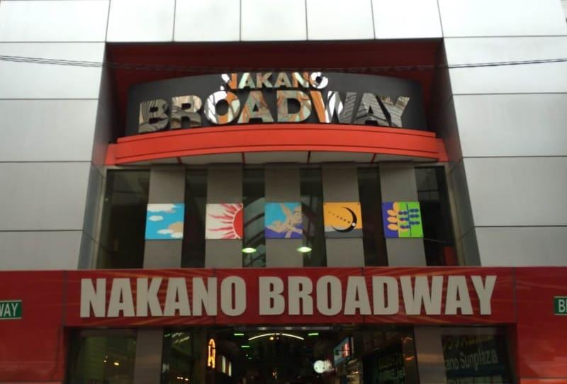 Nakano Broadway Tokyo Japan