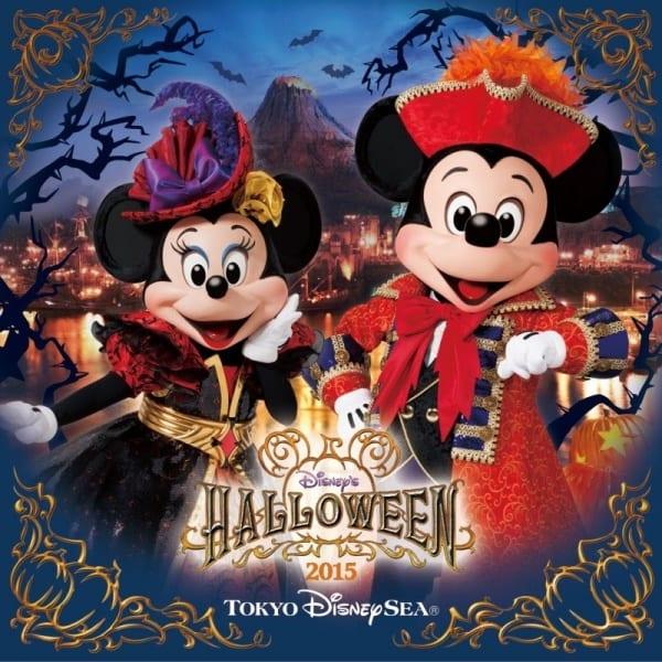 Tokyo DisneySea Villains World CD