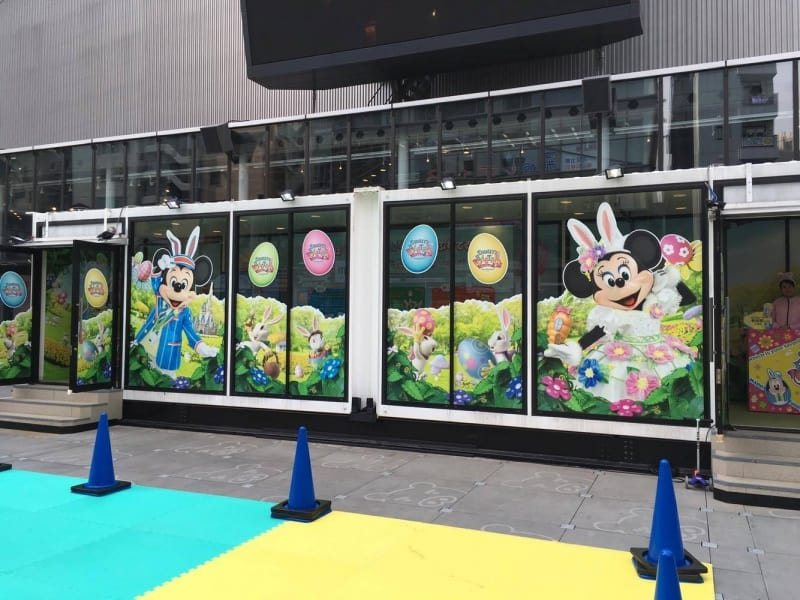 Full Mickey and Minnie Display in their Easter Outfits for 2016