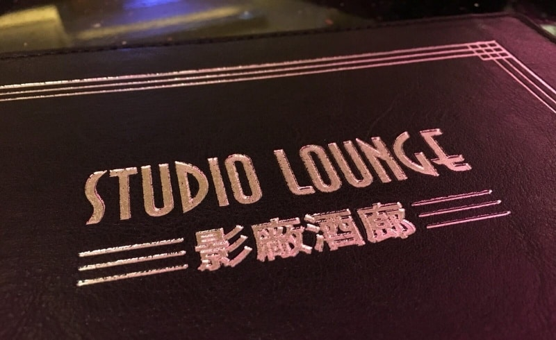 Studio Lounge Disney Hollywood Hotel Hong Kong Disneyland