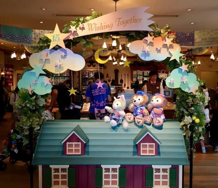 Duffy Wishing Together Tokyo DisneySea 15th Anniversary