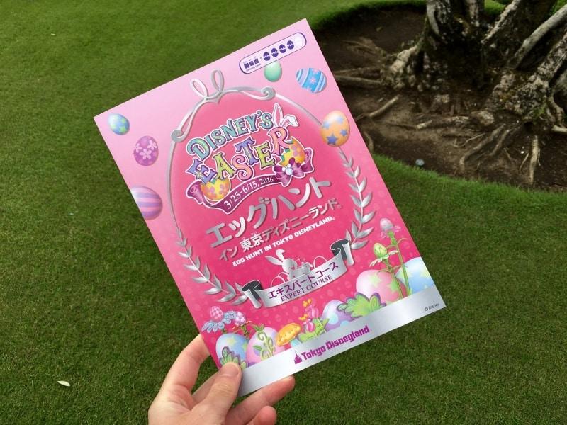 Easter Egg Hunt Booklet Easter Tokyo Disneyland