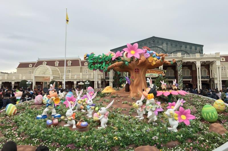 Entrance Easter Tokyo Disneyland