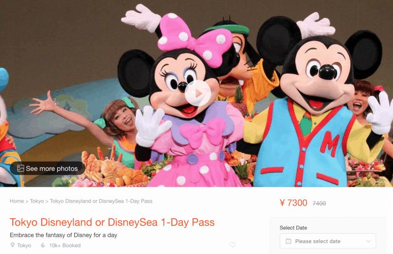 klook-discount-tokyo-disneyland-disneysea-park-tickets