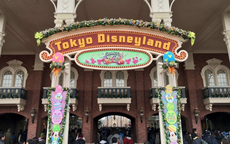 Tokyo Disneyland Easter Entrance 2016