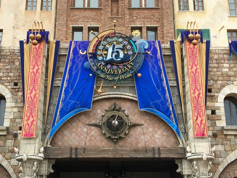 Tokyo DisneySea 15th Anniversary The Year of Wishes